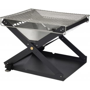 Primus Kamoto OpenFire Pit Cook System - Black