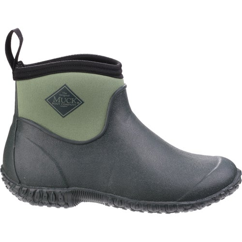 Muck Boots Muckster II Ankle Ladies Wellies - Green