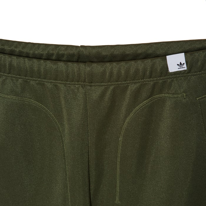 Adidas Originals X By O Short Walk Shorts
