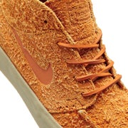 Nike SB Janoski Mid Ultra Crafted Mens Shoes