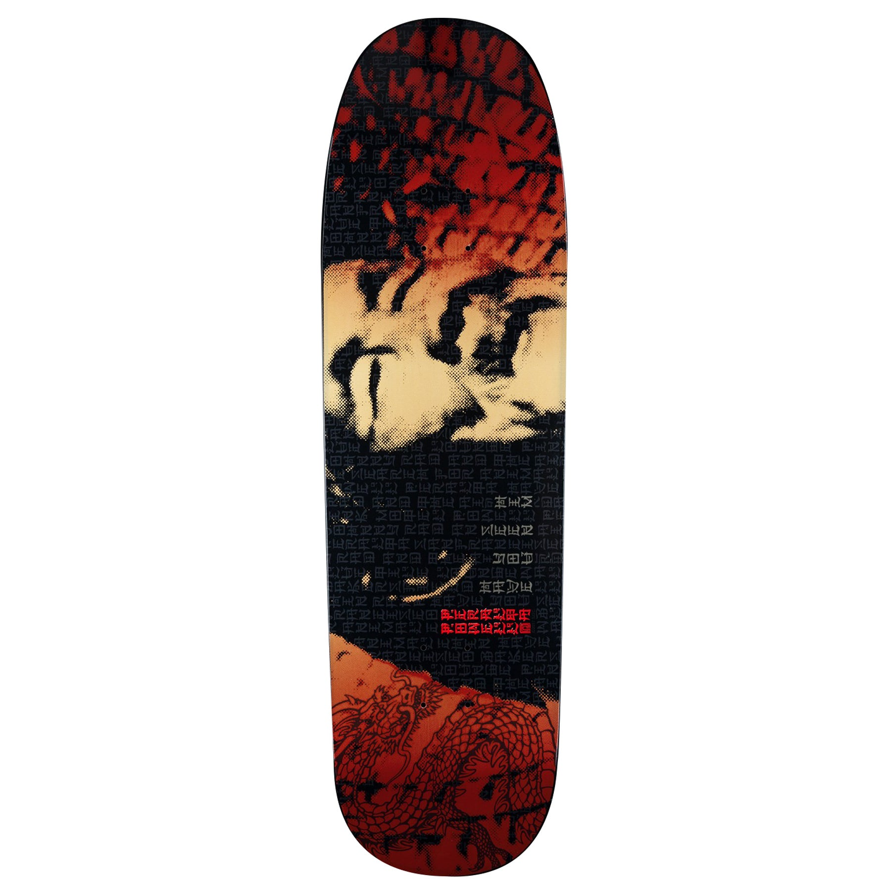 Powell Reissue Animal Chin 30 Years 9.265 Inch Skateboard Deck - Red