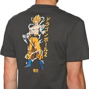 Primitive Super Saiyan Goku Short Sleeve T-Shirt