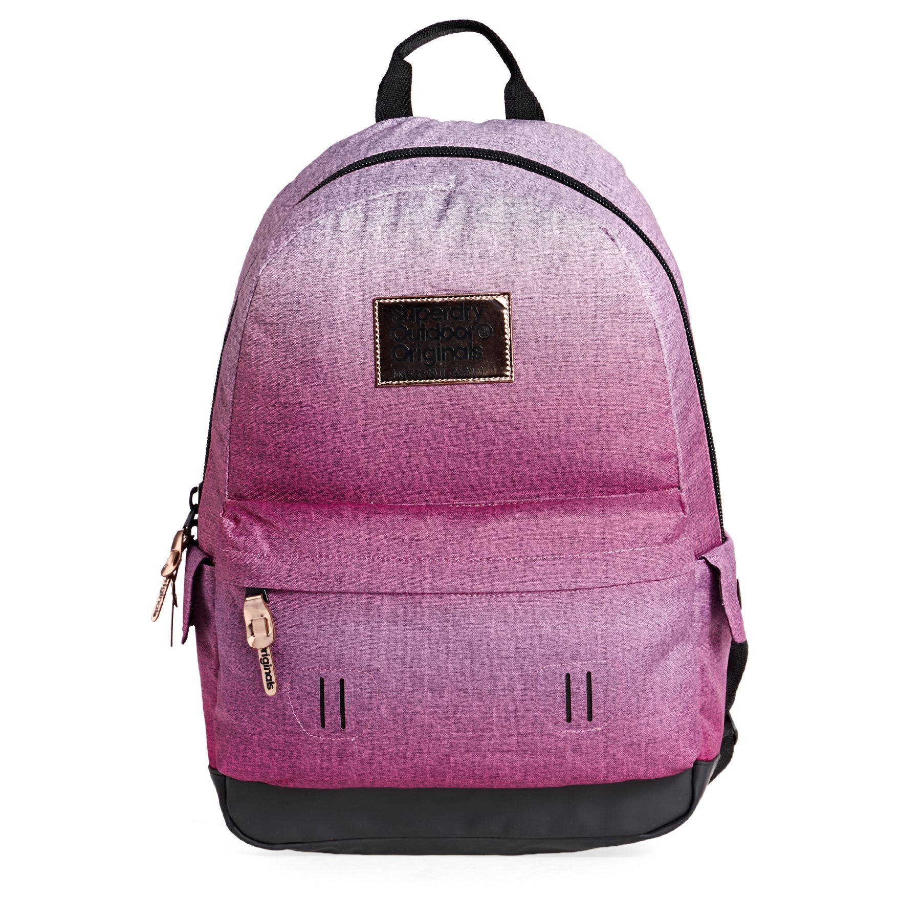 Superdry Sun Montana Womens Backpack - Pink Ombre Rose Gold