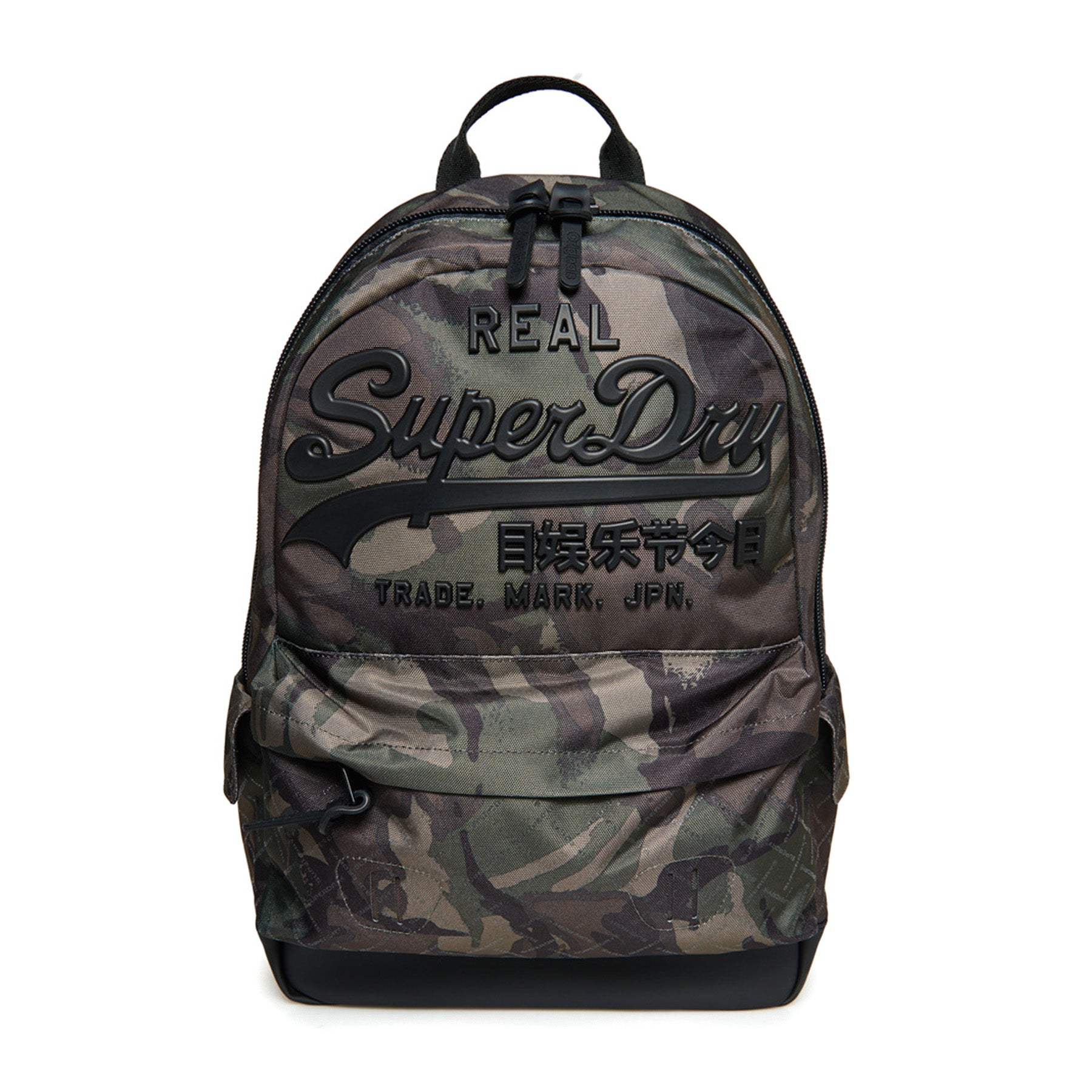 Superdry Premium Goods Backpack - Outline Army Camo