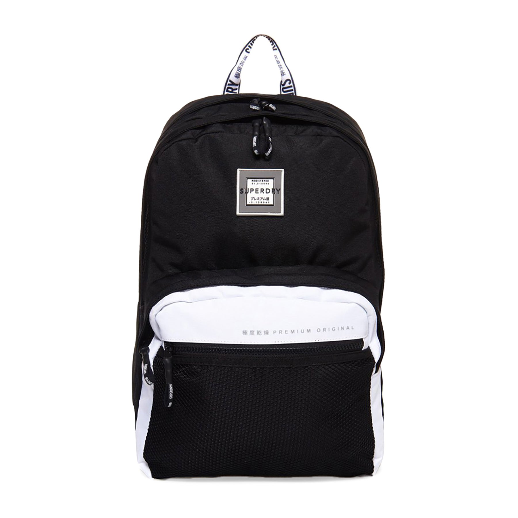 Superdry Hayden Backpack - Black White